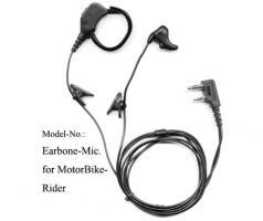 MM 64. (мотоциклетная)