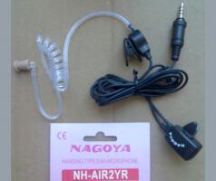 Nagoya NH-AIR-2YR VX170. звуковод