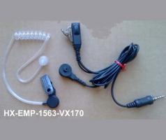 HX-EMP-1463B. звуковод