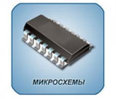 BU2630F Dual PLL frequency synthesizer