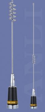 Антенна Anli AW-6, UHF, 75 см