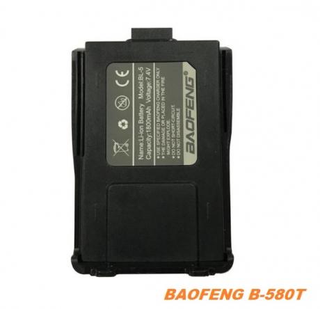 Аккумулятор для Baofeng B-580T