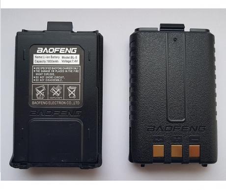 Аккумулятор BL-5 для Baofeng UV-5R