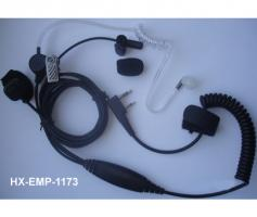 HX-EMP-1173 гарнитура