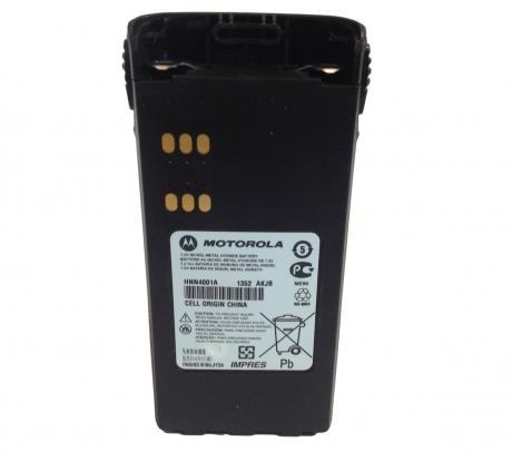 Motorola HNN4003BR IMPRES IP54