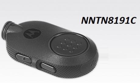 Motorola NNTN8191C.Кнопка PTT для Bluetooth