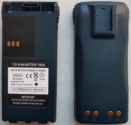 For Motorola PMNN4018 для P040 / P080