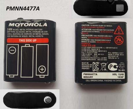 Motorola PMNN4477A, 1600mAh для Motorola TLKR