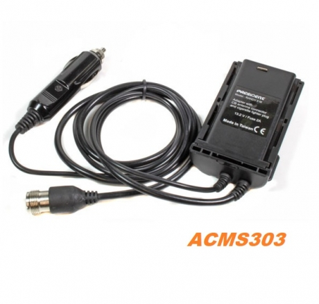 Автомобильный адаптер ACMS303 для Randy II / Stabo XH9006E
