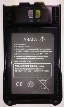 Акумулятор Транспорт АБ-06 (KNB-65L)