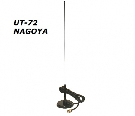 Антенна Nagoya UT-72, VHF/UHF, 53 см