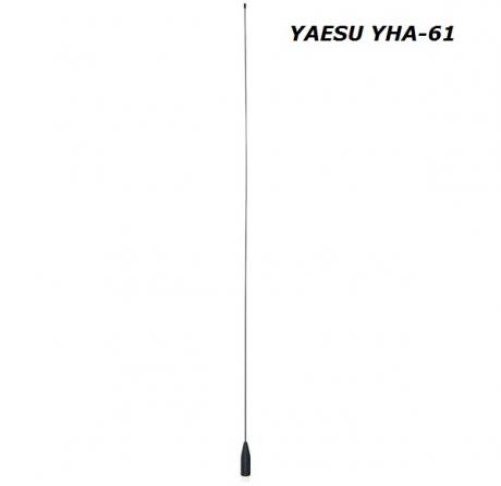 Антенна Yaesu YHA-61, 0,5-30 МГц