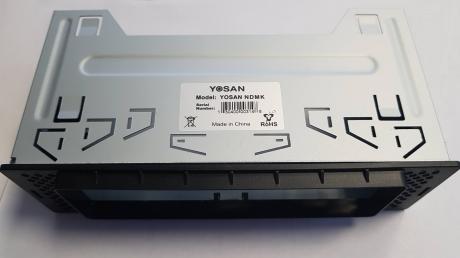 Шахта для радіостації YOSAN NDMK